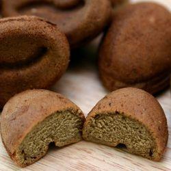 커피콩빵 500g (개당 약10g)커피빵간식