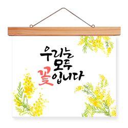 원목행잉액자 (종이-미포함)