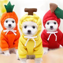 상큼과일 기모후드티 강아지옷