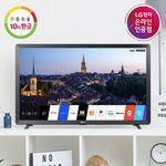LG 28TN525S 룸앤TV [캠핑용/벽걸이/넷플릭스]