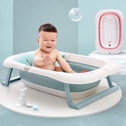 아기욕조 유아 신생아 출산 다용도 접이식 ba-7401-a