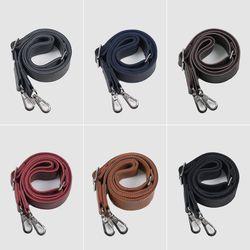 가방 가죽스트랩 모음 LO-9300