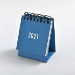 2021년 미니 탁상 캘린더 2p세트(블루)