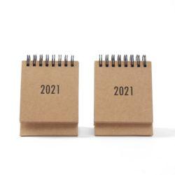 2021년 미니 탁상 캘린더 2p세트(크래프트)