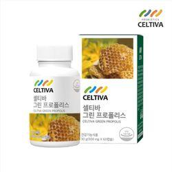 셀티바 그린 프로폴리스 500mg x 60캡슐 x 1box