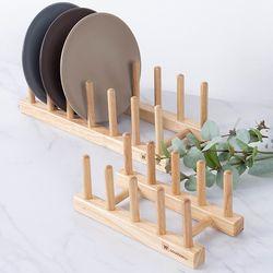 (대형) 원목 그릇정리대 접시꽂이 정리대