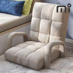 이츠미 접이식 쇼파 좌식 의자 각도조절 5칼라 1인용