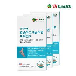 프리미엄 칼슘마그네슘아연비타민D 90정 3박스(9개월분)