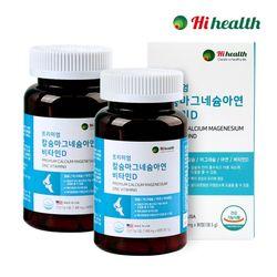 프리미엄 칼슘마그네슘아연비타민D 90정 2박스(6개월분)