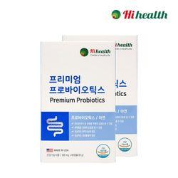 프리미엄 프로바이오틱스 2박스 (4개월분)