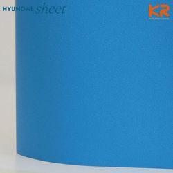 인테리어필름 GSL-570 블루