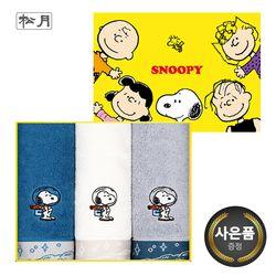 송월 스누피 스페이스 3매 선물세트(쇼핑백) 기념수건 답례품