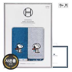 송월 스누피 스페이스  2매 선물세트(쇼핑백) 기념수건 답례품