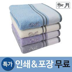 송월 로베르타 트윈 전사타월 50매 기념수건 답례품