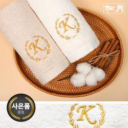 송월 카이저 40수 코마 160g 세면타월 호텔수건 답례품