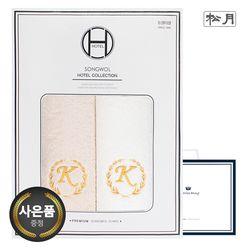 송월 카이저 40수 코마 160g 2매 선물세트(쇼핑백) 호텔수건