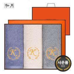 송월 카이저 40수 코마 160g 3매 선물세트(쇼핑백) 호텔수건