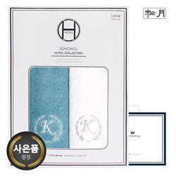송월 카이저 40수 코마 180g 2매 선물세트(쇼핑백) 호텔수건