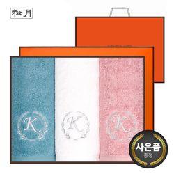 송월 카이저 40수 코마 180g 3매 선물세트(쇼핑백) 호텔수건