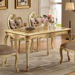 럭셔리 유럽 명품 고급 슈린A 4인 엔틱식탁 테이블