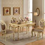 럭셔리 유럽명품 고급 슈린A 4인 엔틱식탁세트 테이블