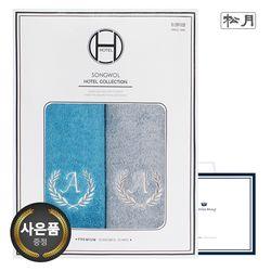 송월 항균 에이스 170g 2매 선물세트(쇼핑백) 단체수건 답례품