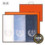 송월 항균 에이스 180g 3매 선물세트(쇼핑백) 단체수건