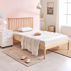WSS01 필웰 오페라 원목 슈퍼싱글 침대