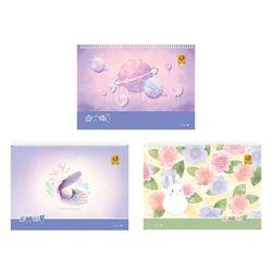 2000 초등스케치북(II)(항균)