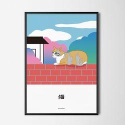 이웃 고양이 M 유니크 디자인 포스터 길냥이 A3(중형)