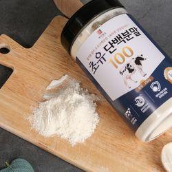 100 초유단백질 250g