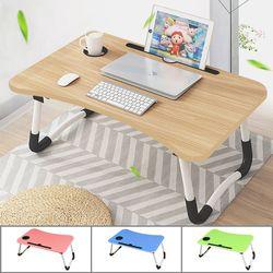 좌식 책상 베드 노트북 테이블 침대 공부상 미니 밥상