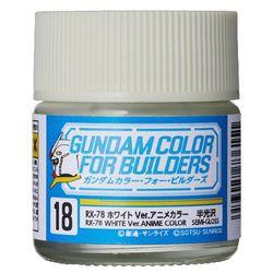군제 건담 컬러 포 빌더즈 (UG18-UG23-10ml)