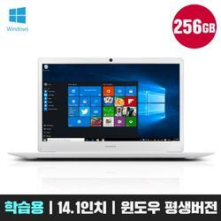스톰북 윈도우10 SSD256G14인치대학생사무용노트북