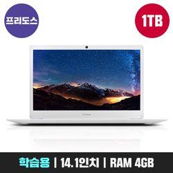스톰북 프리도스 SSD1TB14인치대학생사무용노트북