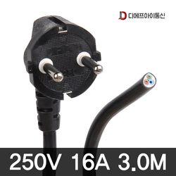 국산 AC 전원 코드 파워 케이블 선 16A 1.5SQ 3m