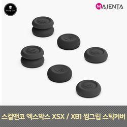스컬앤코 엑스박스 XSX  XB1 썸그립 스틱커버