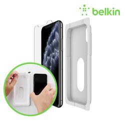 벨킨 아이폰11프로 인비지 향균 강화유리 필름 F8W940zz-AM
