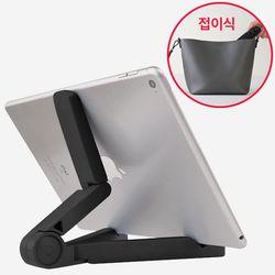 유스마일 초간편 휴대용 태블릿전용 거치대 NO.1658