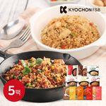 [교촌] 신제품 출시! 인기 닭갈비&닭가슴살 볶음밥 10종 5팩