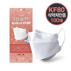 크린숨 플러스 황사마스크 KF80 대형 개별포장 100매