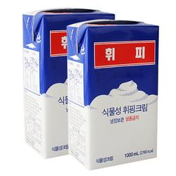 매일 휘피 휘핑크림 1L 2개세트