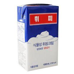 매일 휘피 휘핑크림 1L 6개세트