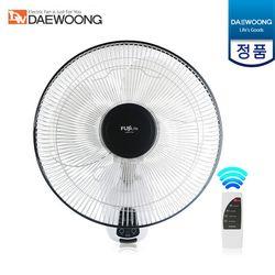 대웅모닝컴 리모컨 벽걸이선풍기CZ-W1335R