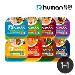 듀먼 자연화식 8종 2팩 골라담기 (50g+50g)