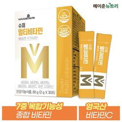 슈퍼 멀티 종합비타민 미네랄 분말스틱 1박스 (30포)