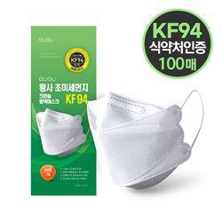 QUQU 크린숨 KF94 방역마스크 대형 개별포장 100매