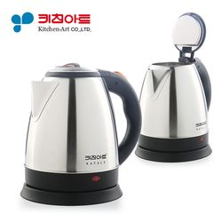 커피포트전기포트무선주전자 키친아트 1.5리터