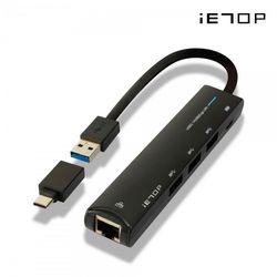 USB Type-C LAN 유전원 허브(U3-RJ4501)