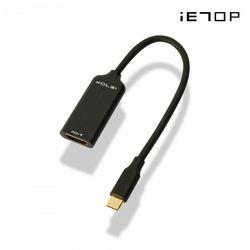 C타입 to HDMI 미러링 변환젠더 (AD-TH-01)